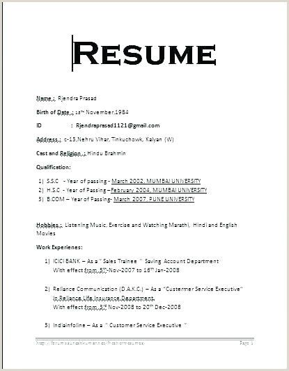 Reliance resume builder write me calculus problem solving