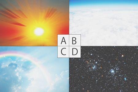 心理テスト 元気になれる空の写真はどれ 答えでわかるリフレッシュ方法 占いtvニュース part 2 空の写真 心理テスト 心理