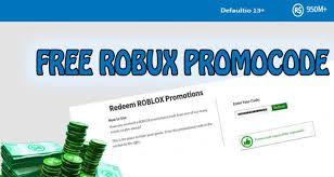 Roblox Toy Code Generator