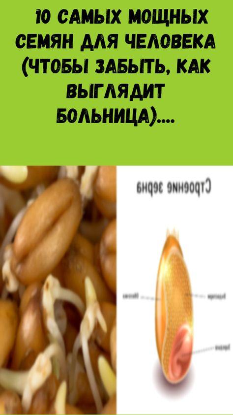 babushkina rețete despre varicoză imagini cu picioare varicoase