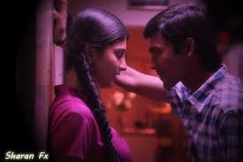 Image Result For Moonu Movie Images Free Download Movies Image Free Download