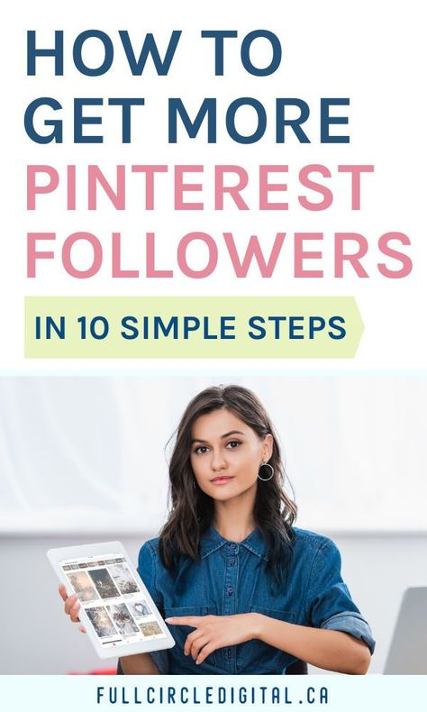 Want to grow your Pinterest followers so you can drive even more traffic to your blog?! Learn how to get more Pinterest followers with these 10 simple steps to increase follows and engagement. Get started now with my top tip! #pinterestmarketing #pinterestfollowers #pinteresttips #pintereststrategies