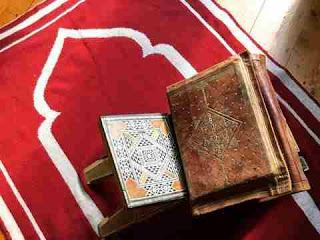 تفسير حلم رؤية سجادة الصلاة في المنام Prayers Carpet