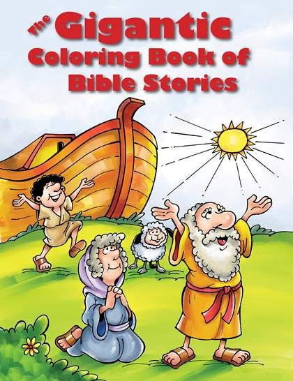 The Gigantic Coloring Book Of Bible Stories Free Epub Books Free Books Online Bible Stories