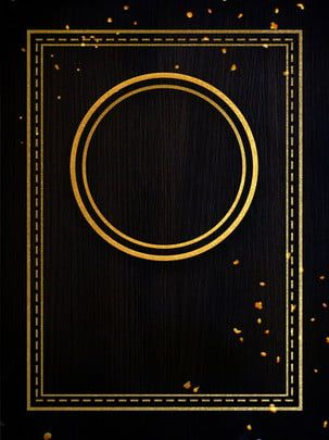 Black Gold Wind Creative Poster Background Design Poster Background Design Background Design Creative Posters