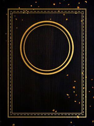 ريح الذهب الأسود مادة الذهب الأسود خلفية تصميم الخلفية مواد خلفية خلفية الرياح الذهب الأسود خلفية إ Poster Background Design Background Design Creative Posters