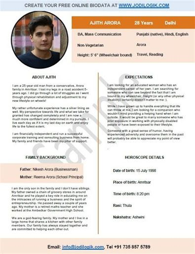 Graphic Designer Biodata Format For Marriage Biodata Format Marriage Biodata Format Bio Data For Marriage