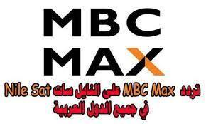 مدونه فركش تردد قناة أم بي سي ماكس 2019 استقبل Mbc Max الجديد Calm Calm Artwork Keep Calm Artwork