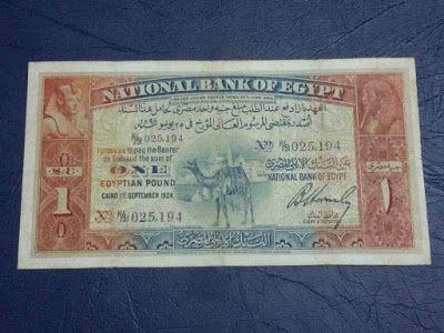 اسعار العملات القديمة المصريه Http Ift Tt 2f6yzko Egyptian Book Cover Egypt