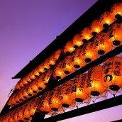Domo Wallpaper Japanese Wallpapers Kyoto Ipad Ready Paper Lantern