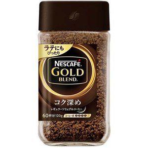 ネスカフェ ゴールドブレンドコク深め 120g ネスカフェ Nescafe ネスレ日本 コーヒー インスタントコーヒー