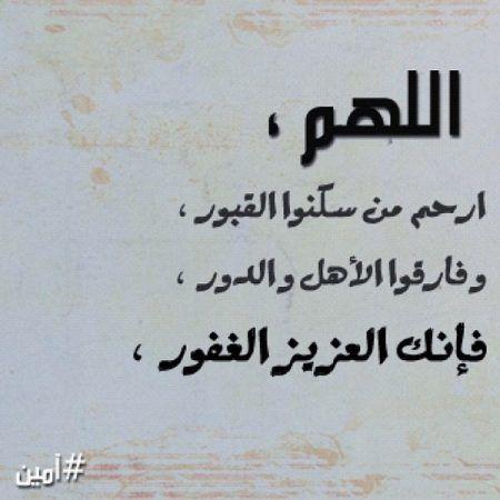 اللهم ارحم أبي أحمد بووركان In 2021 Dad Quotes Beautiful Words Quotes