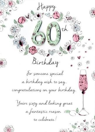 Image Result For 60th Birthday Wishes 60th Birthday Cards 60th Birthday Greetings Happy 60th Birthday Wishes