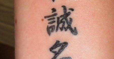 Contoh Tato Tulisan Jepang