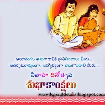Pin By Sunil Kumar On Sunil Kumar Telugu Telugu Wedding Wedding