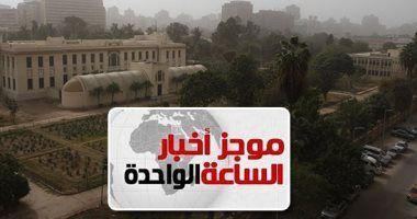 الخبر غير متاح News Breaking News