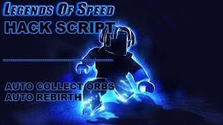 Roblox Legends Of Speed Hack Script Auto Collect Orb Unlimited