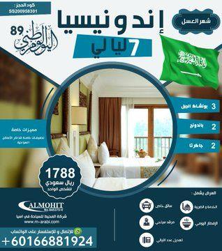 Euro Gulf Services Decor Home Decor Home