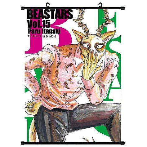 Beastars  Melon  Wall Hang - 40x60cm / Melon
