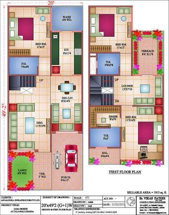 Image Result For House Plan 20 X 50 Sq Ft Model House Plan House Plans With Pictures 2bhk House Plan
