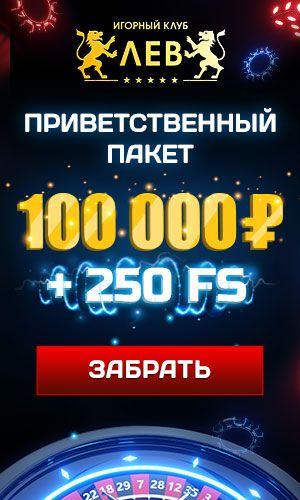 Статьи о онлайн казино казино azino888 azino777 ya888ya azino555 без блокировки