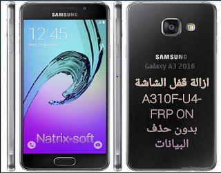 ازالة قفل الشاشة لجهاز A310f U4 وfrp On بدون حذف البيانات Samsung Galaxy Phone Galaxy Phone Samsung Galaxy