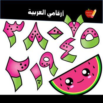 ثيمات عيد الفطر ثيمات عيد الاضحى صور للعيد 2018 ثيمات عيد 2018 Eid Stickers Eid Wallpaper Decoupage Paper Printable