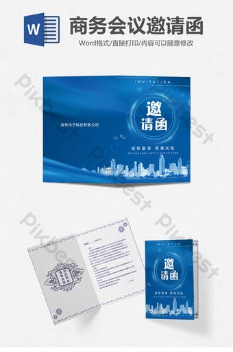 Blue Business Meeting Invitation Word Template