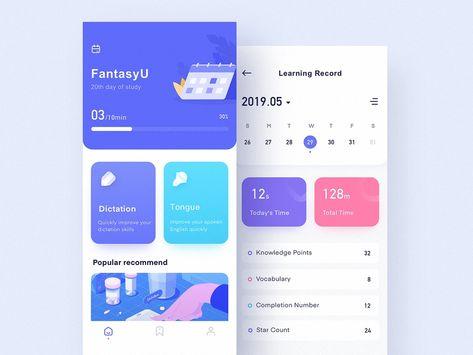 English practice interface