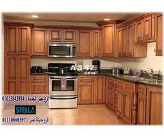 مطابخ خشب مودرن 2021 تصميم مجانا التوصيل والتركيب مجانا ضمان 01013843894 Kitchen Cabinets Decor Kitchen