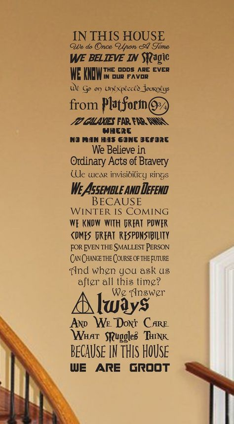 In this house we do geek customizable vinyl wall decal fantasy fandom geekery nerd nerdy cosplay storybook nursery living room kids - This is our original poem mash up. Show you& a fan of all things GEEK with our Original Geek -