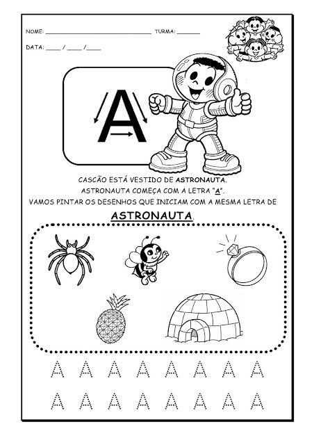 Imagem De Imprimir Por Albana Em 2020 Atividades Com O Alfabeto