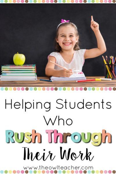 Helping Students Who Rush Through Their Work With Images