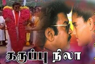 Pin On Tamil Latest Trending Cineclipz Com