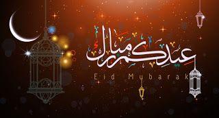 صور عيد الفطر 2020 اجمل صور تهنئة لعيد الفطر المبارك Eid Al Fitr Neon Signs Eid