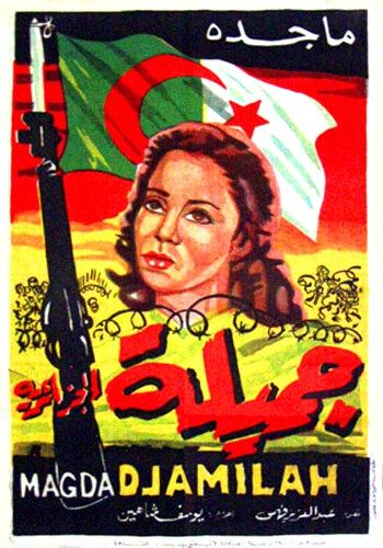 بوحريد Egypt Movie Egyptian Poster Cinema Posters