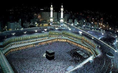 Cara Mengetahui Tahun Keberangkatan Haji 2018 Dari Nomor Porsi Cek Keberangkatan Haji Kemenag ...