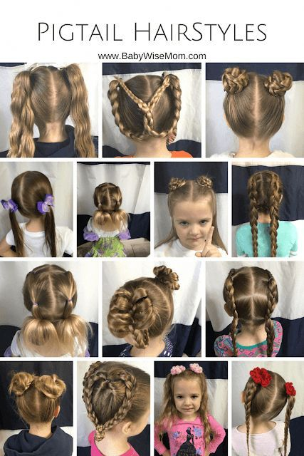 Hairstyles Kids Can Do Themselves Easy In 2020 Hair Styles Girly Hairstyles Pigtail Hairstyles