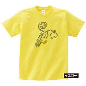 Tシャツ ナスカ メンズ ナスカの地上絵 世界遺産 ハチドリ イヌ クモ