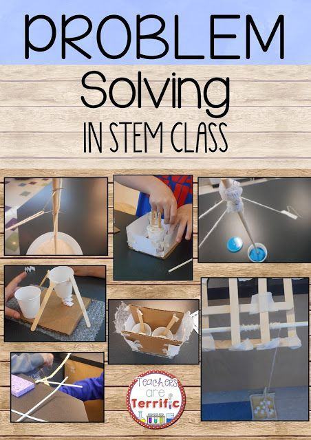 Problem Solving in STEM Class! This is the best part of STEM- watching your students use their unique and clever thinking to make the materials work!