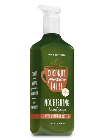 Coconut Pumpkin Latte Hand Soap With Pumpkin Butter Bath And