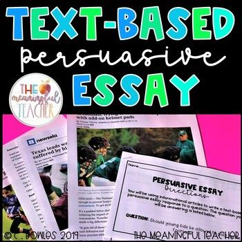 Text-Based Persuasive Essay Writing Prompt (Text-Dependent Analysis)