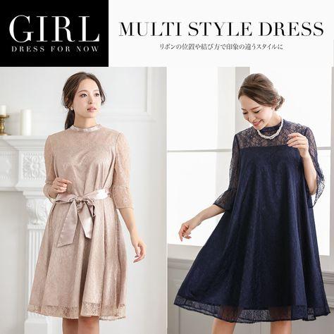 c0f225ca8ee07 パーティードレス ドレス ワンピース マルチ レース。パーティードレス ドレス ワンピース 大きいサイズ 30代 20