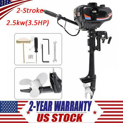 2 Stroke 3.5 HP Outboard Motor With Water Cooling System 2.5kw Boat Engine USA