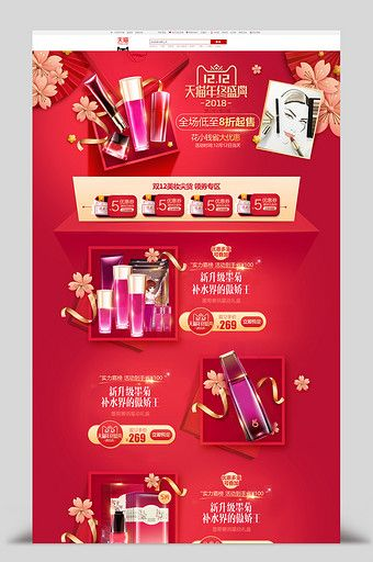 Beauty Product Banner Design