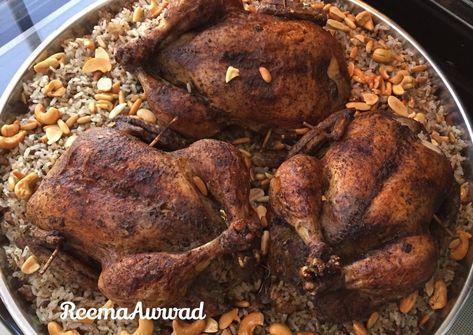 دجاج محشي بالأرز واللحم المفروم بالصور من Reema Awwad Recipe Food Turkey Meat