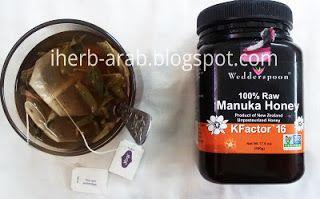 مدونة اي هيرب بالعربي علاج التهاب الحلق الفيروسي بالاعشاب والكحه ورفع المناعه Raw Manuka Honey Manuka Honey Supplement Container