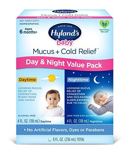 Baby Cold Medicine Infant Cold And Cough Medicine Decon Https Www Amazon Com Dp B01nb0p702 Ref In 2020 Cough And Cold Medicine Baby Cold Medicine Cold Medicine