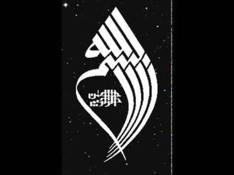 صباح الخير تلاوة بصوت الشيخ ماهر المعيقلي الاية 277 سورة البقرة