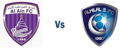 مشاهدة مباراة الهلال والعين اليوم بث مباشر فى دورى ابطال اسيا Sport Team Logos Juventus Logo Live Matches